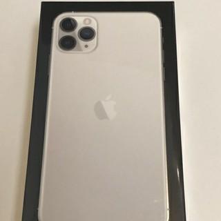 iPhone - 激安 iPhone 11 Pro Max 256GB 白ロム