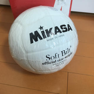 MIKASA - レア商品 ミカサ Mikasa 白球 バレーボール 4号球 MG-V4 検定球