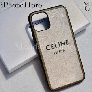 iPhone11pro用 マカダムLOGOカバー