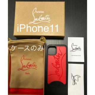 Christian Louboutin - クリスチャンルブタンiPhone11ケース!ケースのみ!新品未使用!送料無料!