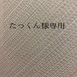 Christian Louboutin - クリスチャンルブタンiPhone11ケース!希少ブラック!付属品あり!送料無料!