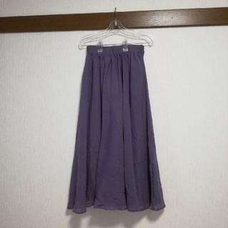GRL - ラベンダー ロングスカート