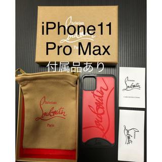 Christian Louboutin - クリスチャンルブタンiPhone11ProMaxケース!付属品あり!送料無料!