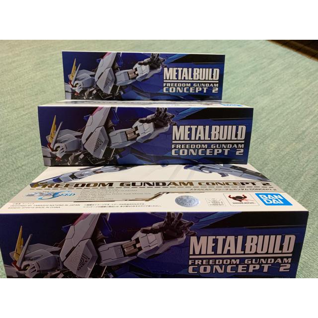 BANDAI(バンダイ)の【3体セット】METAL BUILD フリーダムガンダム CONCEPT 2 エンタメ/ホビーのおもちゃ/ぬいぐるみ(模型/プラモデル)の商品写真