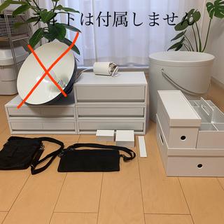 MUJI (無印良品) - 【20%オフ】無印良品完売品等収納ケースサコッシュスツール照明セット