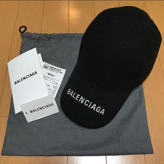 バレンシアガ(Balenciaga)のBALENCIA キャップ(キャップ)