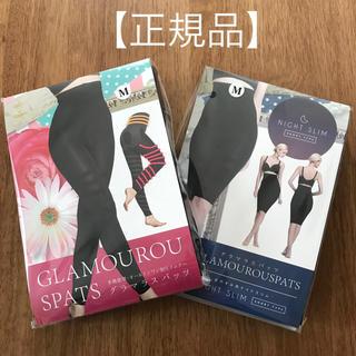 【ロング&ショート】グラマラスパッツ【Mサイズ】