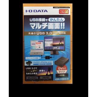 アイオーデータ(IODATA)のUSB-RGB3/D(PC周辺機器)