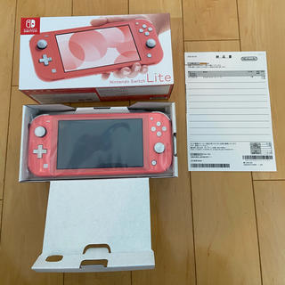 Nintendo Switch - 【新品】Nintendo Switch Lite コーラル