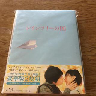 キスマイフットツー(Kis-My-Ft2)の映画 レインツリーの国 豪華版 Blu-ray(アイドル)