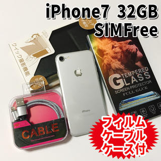 アップル(Apple)のSIMフリー iPhone7 32GB 77 シルバー電池交換済(スマートフォン本体)