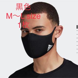adidas - adidas face cover 黒 アディダスフェイスカバー M/L 1枚