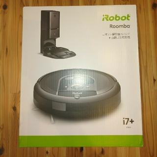 iRobot - ルンバ i7+ アイロボット ロボット掃除機 irobot