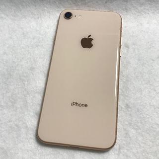 iPhone - 【SIMフリー/超美品】iPhone8 64GB★ゴールド