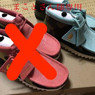 アベイシングエイプ(A BATHING APE)のCLARKS ORIGINALS x BAPE Wallabee Boot(ブーツ)