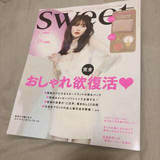 タカラジマシャ(宝島社)のsweet 2020年9月号 本誌のみ セブンイレブン セブンネットショッピング(ファッション)