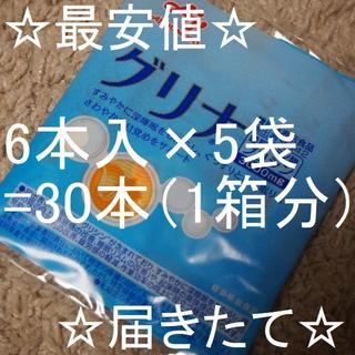 グリナ(アミノ酸)