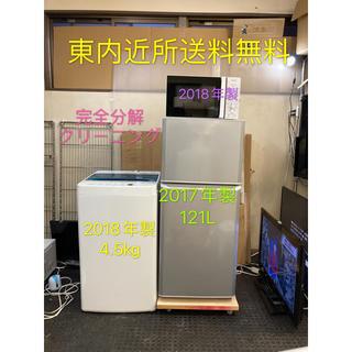 Haier - 3点家電セット 一人暮らし!冷蔵庫、洗濯機、電子レンジ★設置無料、送料無料♪