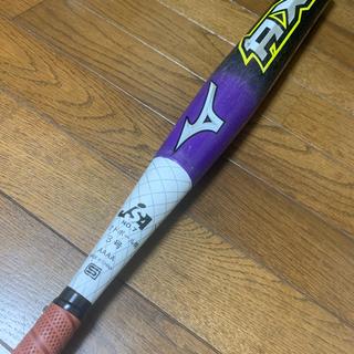 MIZUNO - ミズノプロ ソフトボール3号バット 710g