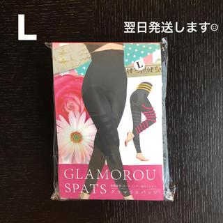 【正規品】グラマラスパッツ  Lサイズ
