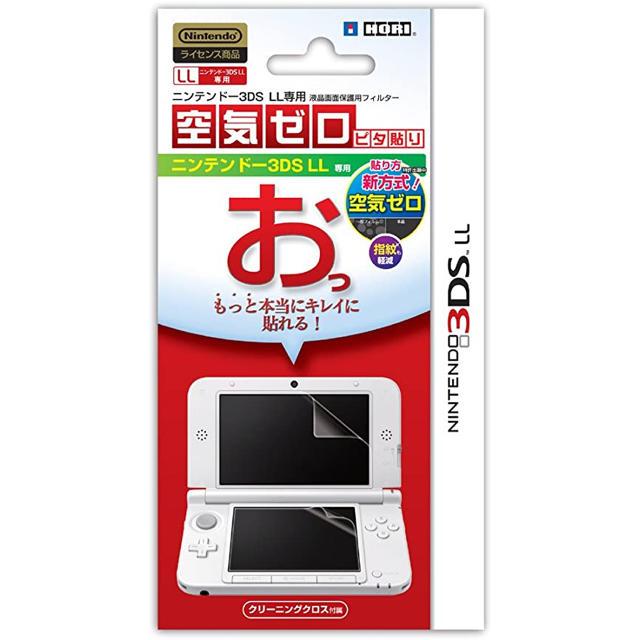 ニンテンドー3DS - 【3DS LL用】任天堂公式ライセンス商品 空気ゼロ ピタ貼りの通販 by あやか's shop ニンテンドー3DSならラクマ
