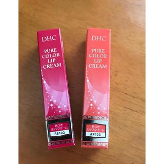 ディーエイチシー(DHC)のDHC  ピュアカラー リップクリーム 2本セット(リップケア/リップクリーム)