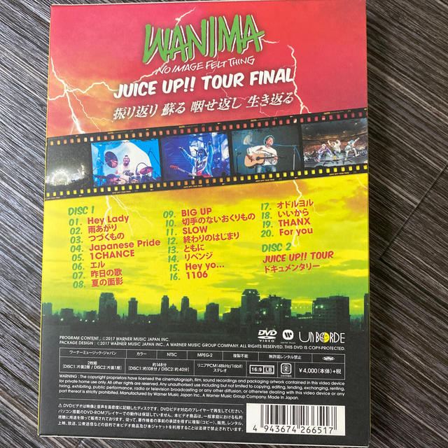 WANIMA(ワニマ)のWANIMA JUICEUP!TOUR FINAL DVD エンタメ/ホビーのDVD/ブルーレイ(ミュージック)の商品写真