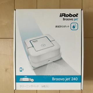 iRobot - 【未使用】ブラーバジェット240