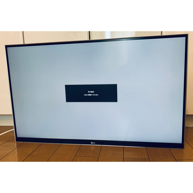 LG Electronics(エルジーエレクトロニクス)のLG 27UD88-W 4Kモニター USB Type-C対応 スマホ/家電/カメラのPC/タブレット(ディスプレイ)の商品写真