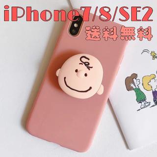 iPhoneケース iPhone7/8/SE2