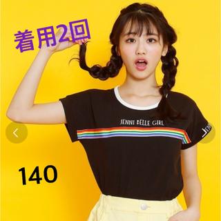 ジェニィ(JENNI)のレインボーTシャツ(Tシャツ/カットソー)