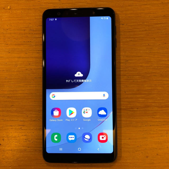 Galaxy A7 64GB ブルー スマホ/家電/カメラのスマートフォン/携帯電話(スマートフォン本体)の商品写真