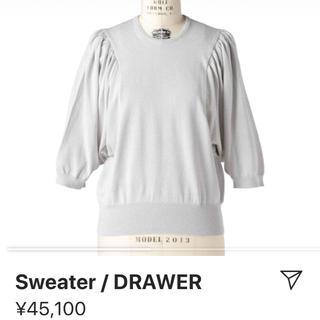Drawer - 2020SS✨ドロワー ギャザースリーブプルオーバー