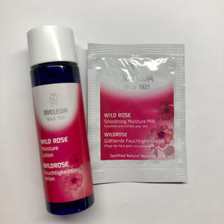 ヴェレダ(WELEDA)のWELEDA 化粧水・乳液 サンプル(サンプル/トライアルキット)