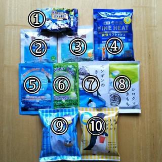 【入浴剤10点セット】クール系(入浴剤/バスソルト)
