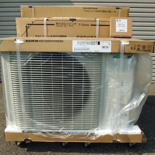 ダイキン(DAIKIN)の未使用 ダイキン Eco-ZEAS SZRC80BFT 業務用エアコン(エアコン)