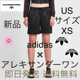 adidas - 定価以下 アディダス アレキサンダーワン AW Soccer Short