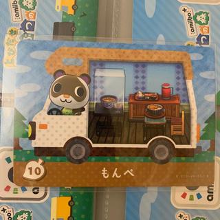 ニンテンドウ(任天堂)のamiiboカード もんぺ(カード)