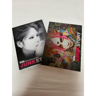 JUNK STORY  DVD
