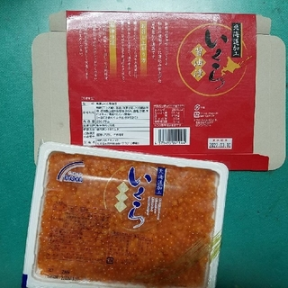 tt様専用海鮮福袋セット(魚介)