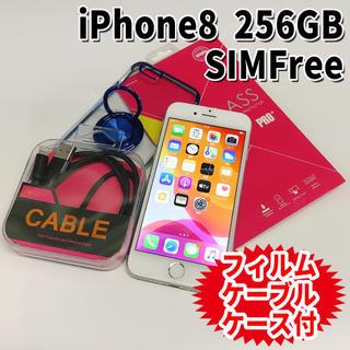 アップル(Apple)のiPhone8 SIMフリー 256GB 17 シルバー 電池交換済(スマートフォン本体)