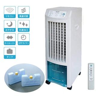 冷風扇 エアコンより電気代が安くて 扇風機よりも涼しい