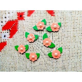 クラフトパンチ】35枚 SALMON PINK クラフトパンチ お花(しおり/ステッカー)
