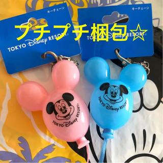 Disney - 新作♡ ミッキー  バルーン キーチェーン 2点 ディズニーリゾート