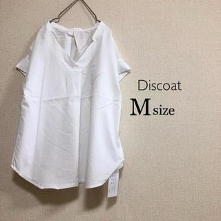 ディスコート(Discoat)のMサイズ Discoat⭐️新品⭐️袖ロールアップシャツ ホワイト(シャツ/ブラウス(半袖/袖なし))
