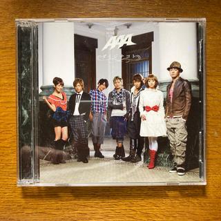 トリプルエー(AAA)のダイジナコト(ポップス/ロック(邦楽))