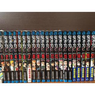 集英社 - 鬼滅の刃 全巻 1〜21巻