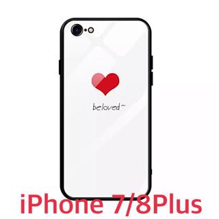 強化ガラス ハート iPhone 7/8 Plus ケース 携帯ケース