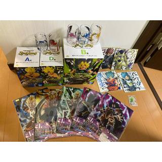 ドラゴンボール - ドラゴンボール 一番くじ Rising Fighters A賞 B賞 D賞セット