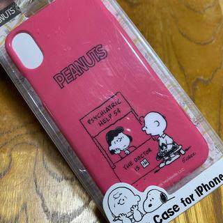 スヌーピー(SNOOPY)の【新品】iPhone xs ケース スヌーピー(iPhoneケース)